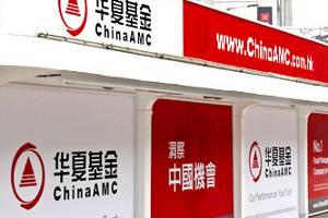 ChinaAMC launches Hang Seng TECH Index ETF