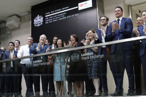 HSBC launches China A shares 'inclusion' ETF on LSE | ETF