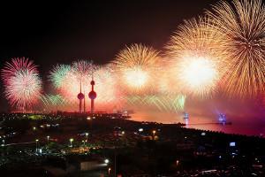 Kuwait hanetf msci emerging market etf