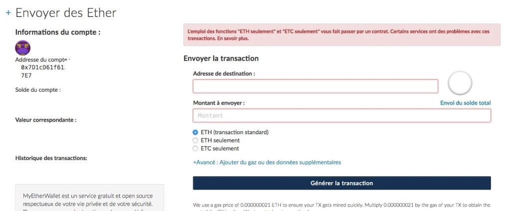 myetherwallet-envoyer-des-ethers-transaction