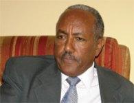 ዶ/ር ያዕቆብ ኃይለማርያም Dr Yakob Hailemariam