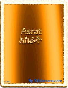 Asrat