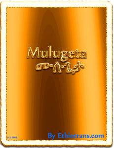 mulugeta