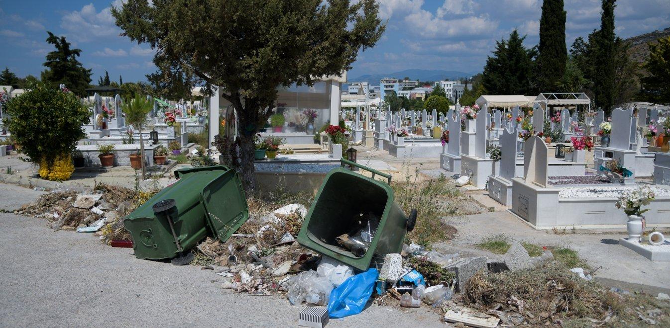 Αποτεφρωτήριο: Όταν πεθάνω… κάψτε με σε μια γωνιά μονάχο!