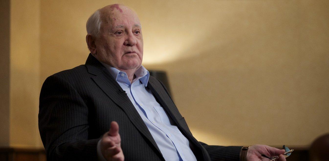 Γκορμπατσόφ για Ψυχρό Πόλεμο: Οι Αμερικανοί αυτοανακηρύχθηκαν νικητές