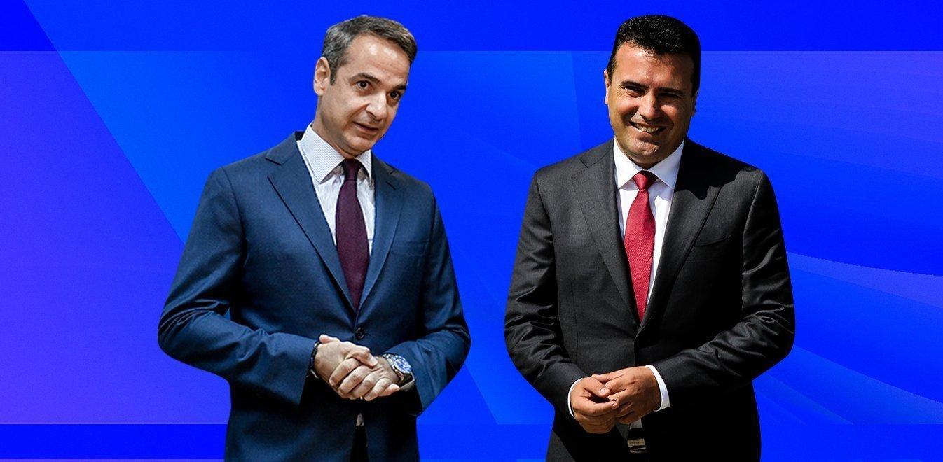 Τι συζήτησαν Μητσοτάκης και Ζάεφ για τη Συμφωνία των Πρεσπών