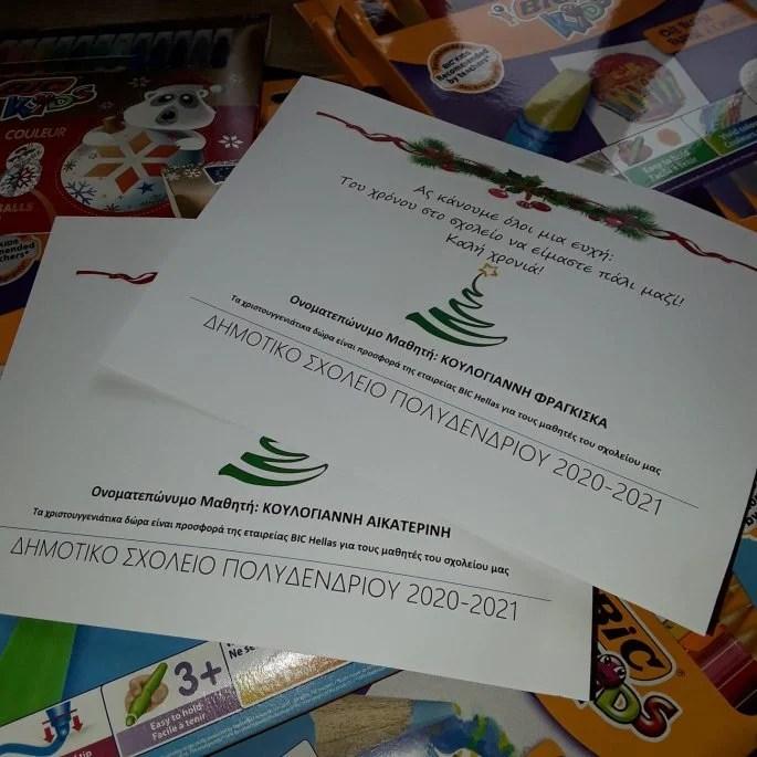 131891022_1181520108933745_6458732848748384108_o.jpg