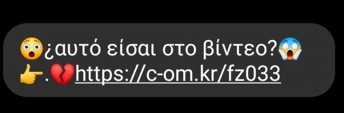 ios2.jpg