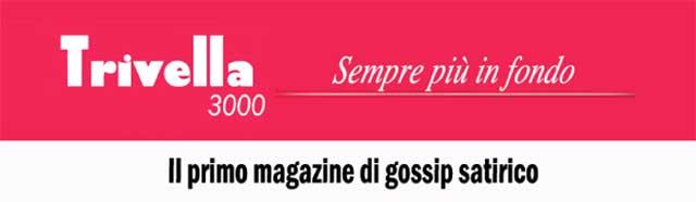 trivella 3000 logo