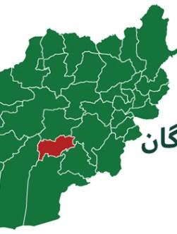 نیروهای دولتی قرارگاه نظم عامه را در ارزگان در کنترل گرفت