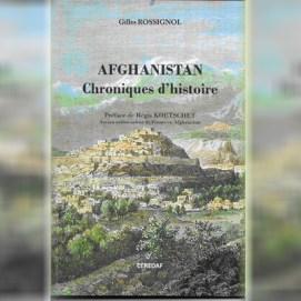 رویدادهای تاریخی افغانستان؛ ماجرای پیرِ شامی | بخش سوم و پایانی