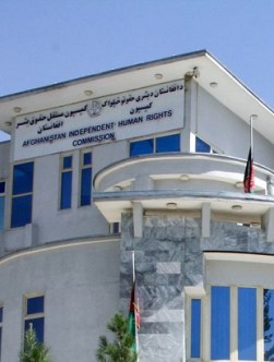 کمیسیون حقوق بشر