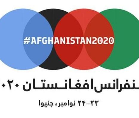 راه حل تنهاگذاشتن افغانستان نیست
