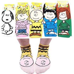 Dessin animé cacahuètes Peanuts Comic Snoopy, Charlie Brown, Lucy Van Pelt, Peppermint Patty, Sally Brown Sneaker Chaussettes Coupe-Bas avec Pochette Cadeau Pack 5 Paires Chaussettes de Cheville