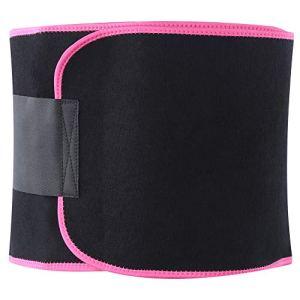 Ceinture ajustable de taille de shaper de taille amincissante, ceinture de taille ajustable de formateur de taille de soutien de corps de taille minceur de remise en forme pour le sport(25*130cm-Rose)