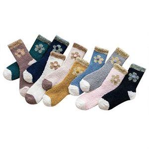 JMDS Chaussettes moelleuses Fuzzy Soft Ladies Pantoufles confortables Chaussettes Hiver en peluche Chaussettes de sommeil chaudes et épaisses Chaussettes de sol (10 paires)