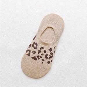 5 paires printemps été femmes nouvelles arrivées 3D léopard chaussettes imprimées chaussettes de cheville imprimé drôle chaussettes de bateaux femme (Color : Beige, Size : Suit for 35 40)