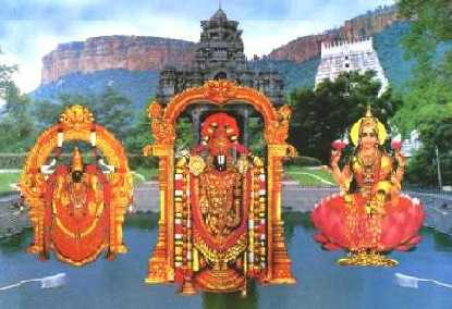 This is a classic image of Lord Balaji with his consorts against the backdrop of scenic Tirumala.Click for a Larger version of this image.