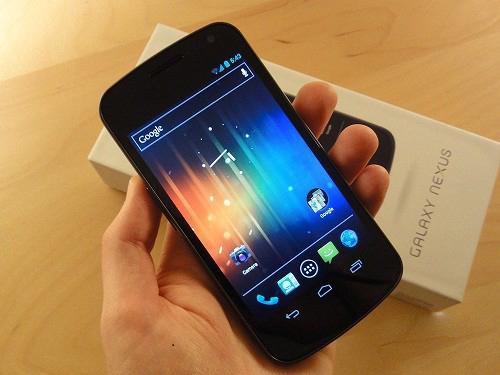 Google's X Phone, Nexus 5 Rumored won't unveil at Google I/O