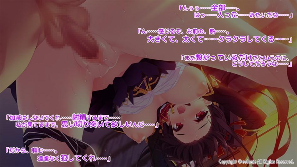 [HCG] はにデビ! Honey&Devil (eufonie) (1)
