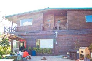 Fon Chin homestay, Julie's garden, Cingjing Homestay, Cingjing minsu