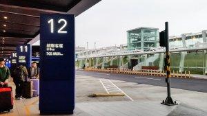 Taoyuan Airport Bus Terminal