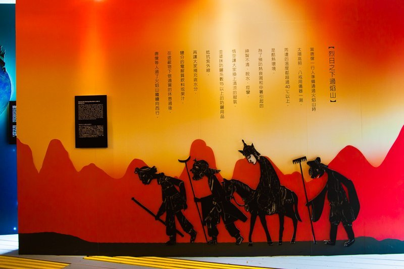 children and family exhibits at 921 earthquake museum of taiwan