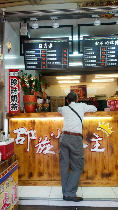 shao tribe assam tea sun moon lake taiwan