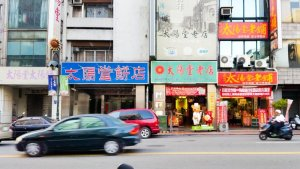 Sun biscuits Tai Yang Bing stores in Taichung
