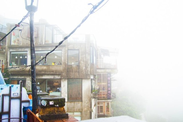 Jiufen Tea House Taiwan