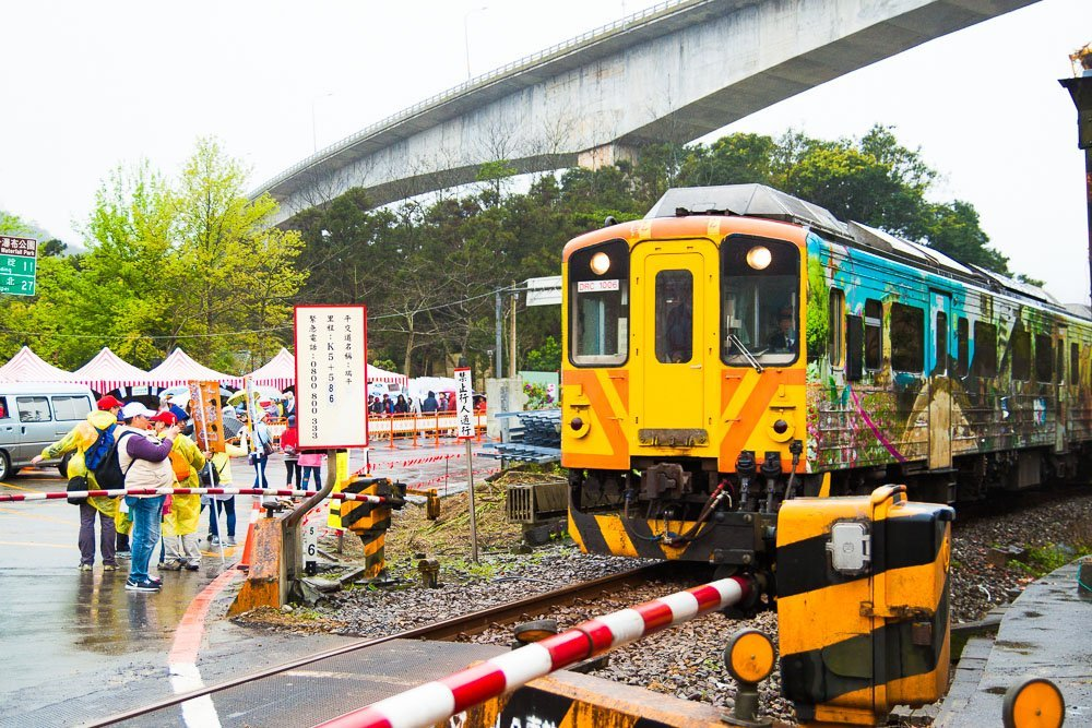 Pinghsi Train, Taiwan