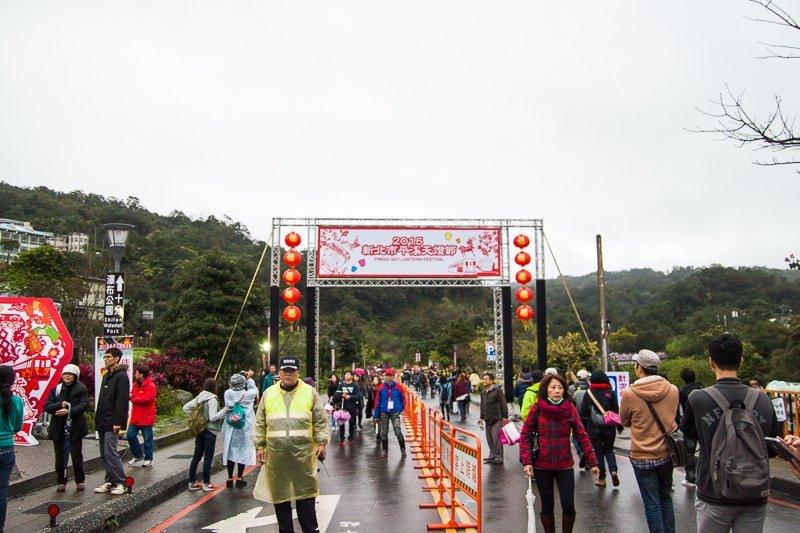Tian Deng Jie Pinghsi Sky Lantern Festival