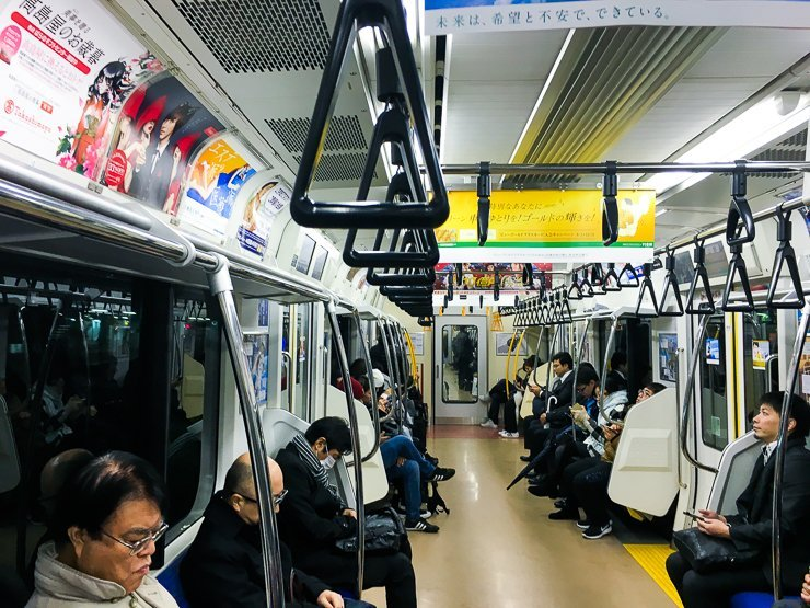 Train in Tokyo Japan