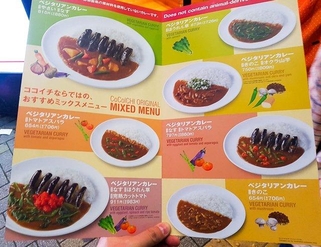 Vegetarian Menu CoCo Ichibanya Tokyo Japan | Vegetarian Restaurants Tokyo