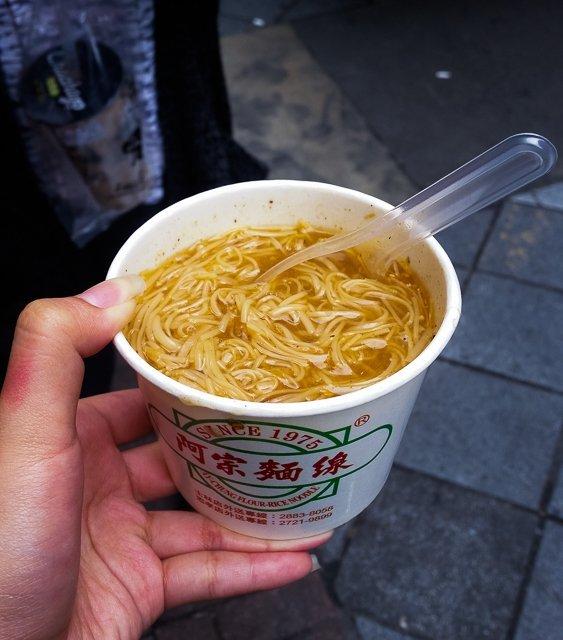 Ah Zong Mee Sua Ximending Taipei Taiwan
