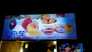 gongguan night market taipei taiwan