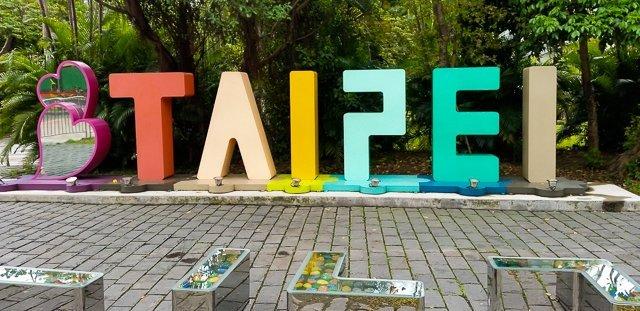 songshan cultural park taipei taiwan