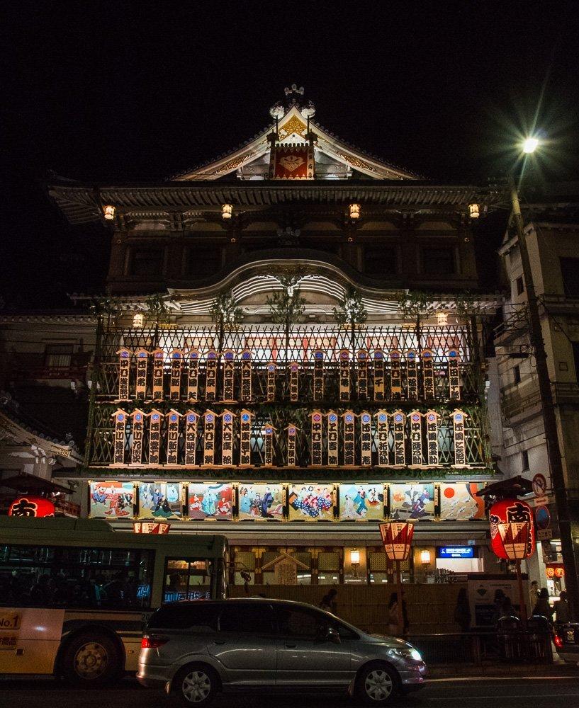 Gion Minamiza Kabuki Theater