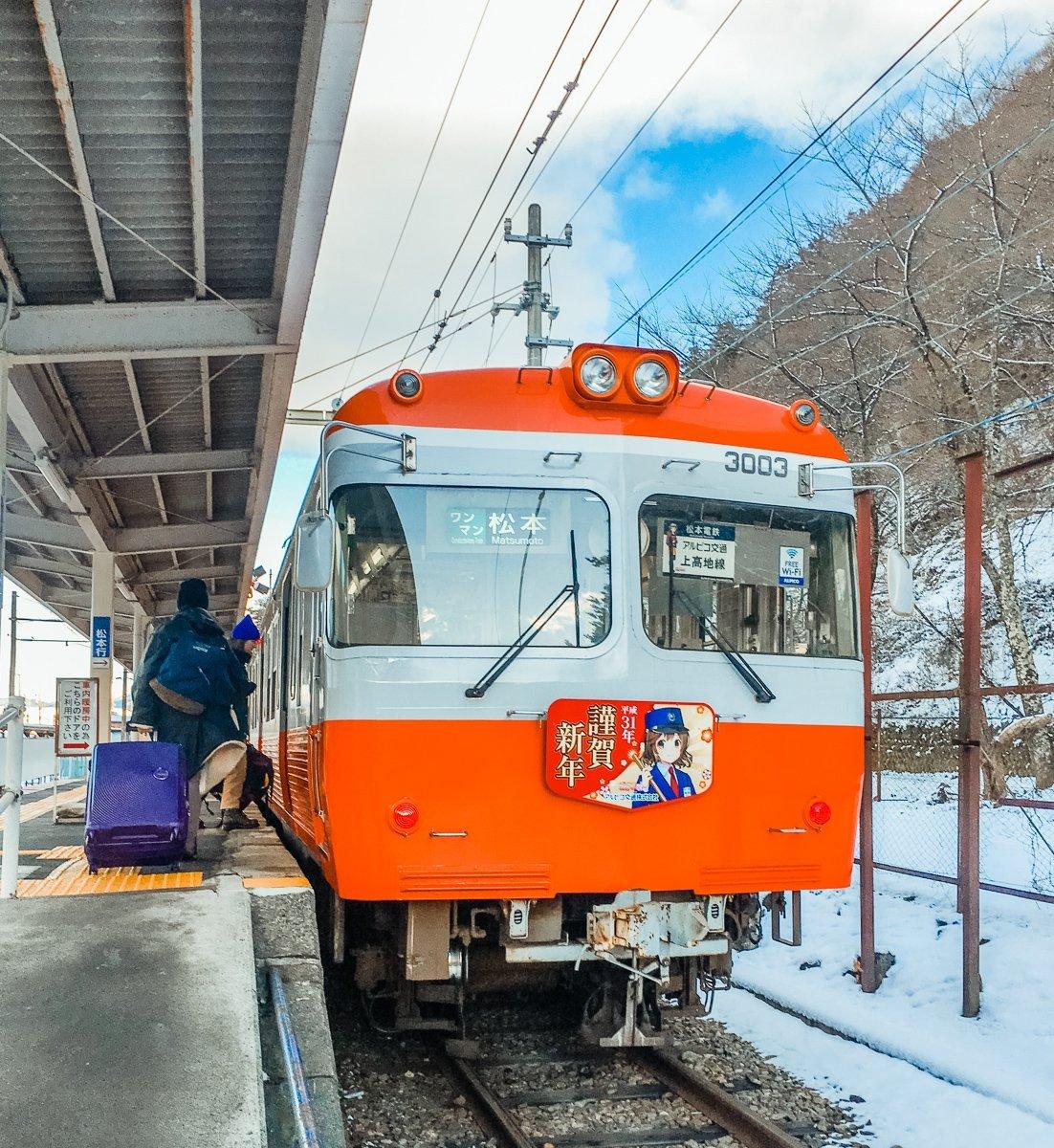 Matsumoto Electric Railway - Matsumoto to Norikura Kogen