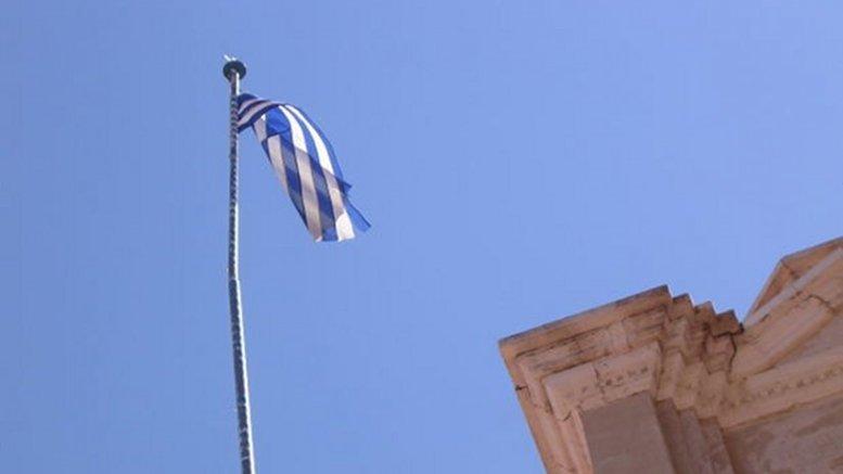 Greece's flag