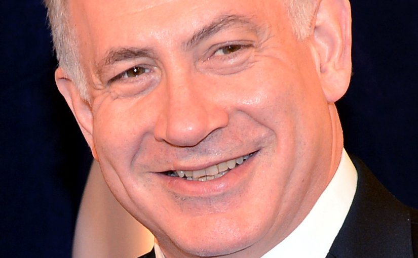 Israel's Benjamin Netanyahu. Photo U.S. Department of State, Wikipedia Commons.
