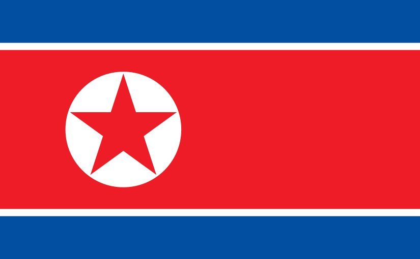 North Korea's flag. Source: Wikipedia Commons.