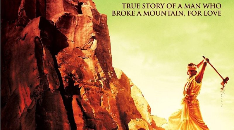 "A section of the poster for film ""Manjhi - The Mountain Man""."