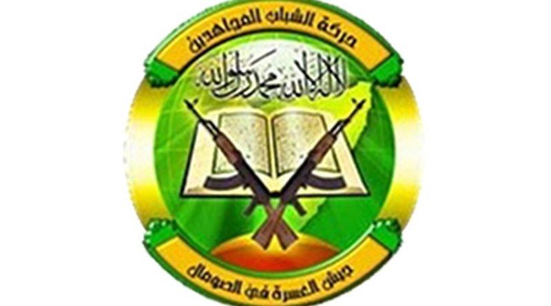 Al-Shabaab logo.