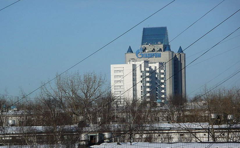 Gazprom Headquarters in Moscow, Russia. Photo by Ghirla, Wikipedia Commons.