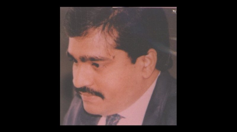 Photograph of Dawood Ibrahim. Image released by Interpol as part of the Interpol-United Nations Security Council Special Notic.