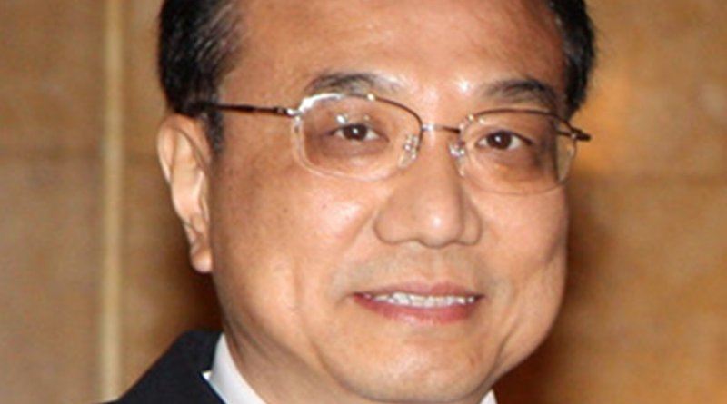 China's Li Keqiang. Photo Credit: UK Foreign and Commonwealth Office, Wikipedia Commons.