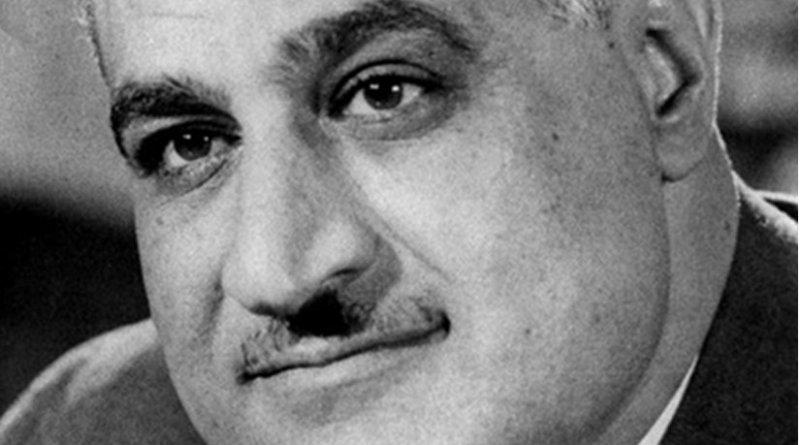 Gamal Abdel Nasser. Source: Wikipedia Commons.