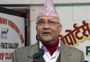 Red Star Over Nepal: No Need To Panic – Analysis