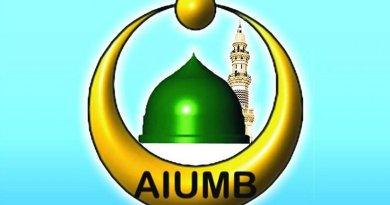 Logo for India Ulama & Mashaikh Board (AIUMB).